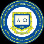 Відділ міжнародних зв'язків